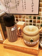 麺匠 たか松 (18)