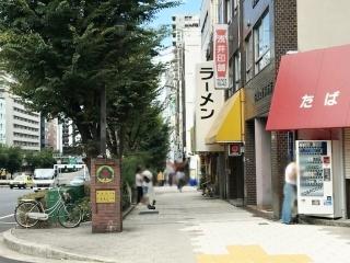 らーめんstyle Junk Story (2)
