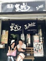 麺屋 丈六 (7)