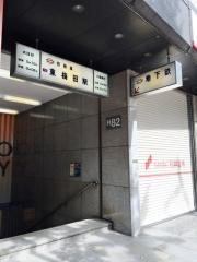 金久右衛門 梅田店 (1)