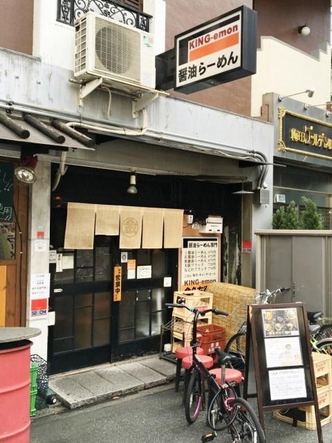 金久右衛門 梅田店 (3)