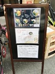 金久右衛門 梅田店 (4)