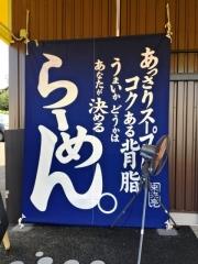 来来亭 鴻巣店 (3)