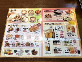 来来亭 鴻巣店 (6)