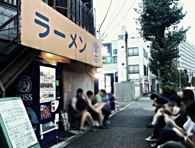 ラーメン富士丸 神谷本店 (4)