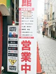 桂花ラーメン 東口駅前店 (4)
