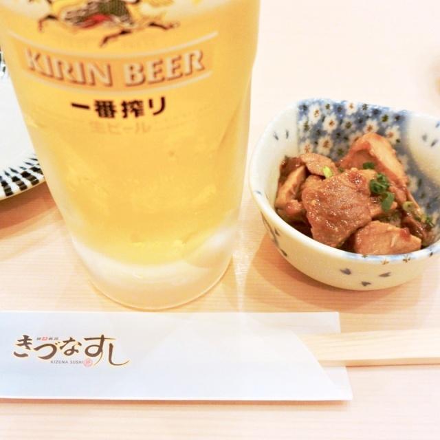 きづなすし 横浜西口南幸店 (3)