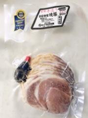 京都イマムラ焼豚 (1)