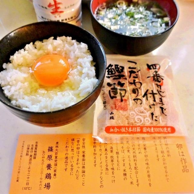 篠原養鶏場 (1)