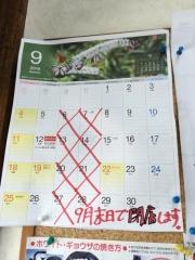 ホワイト餃子 鴻巣店 (6)