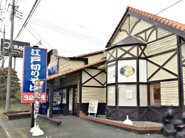 ゆで太郎 加須北小浜店 (1)
