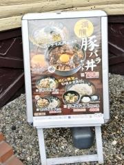 ゆで太郎 加須北小浜店 (3)