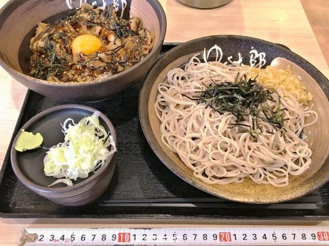 ゆで太郎 加須北小浜店 (9)