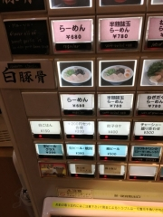 博多新風 博多デイトス店 (7)