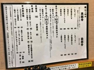 博多新風 博多デイトス店 (11)