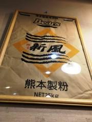 博多新風 博多デイトス店 (12)