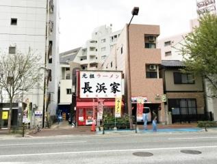 元祖ラーメン長浜家 (5)