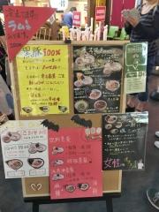 黒豚とんこつ金田家 キャナルシティ博多店 (4)