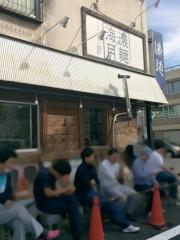 濃麺 海月 (4)
