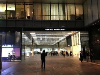 舎鈴 八重洲店 (1)