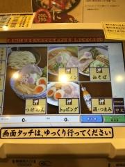 舎鈴 八重洲店 (4)
