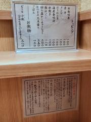舎鈴 八重洲店 (6)