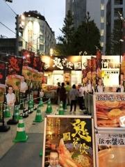 大つけ麺博 2016 (5)