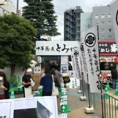 大つけ麺博 2016 (14)