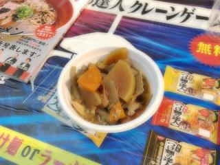 大つけ麺博 2016 (23)