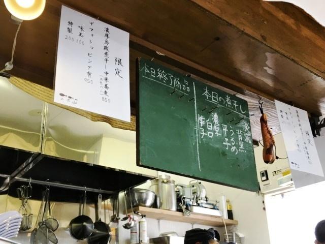 煮干し中華蕎麦 山崎 (9)