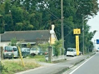 ラーメン二郎 栃木街道店 (1)