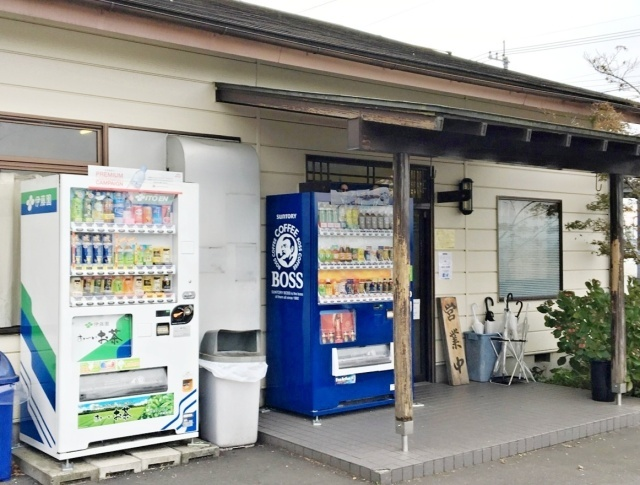 ラーメン二郎 栃木街道店 (2)