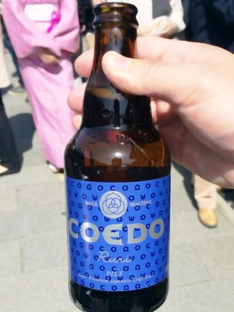 COEDO.jpg