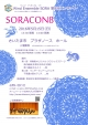 SORACON8