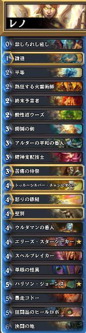 kuzuhiko1.jpg