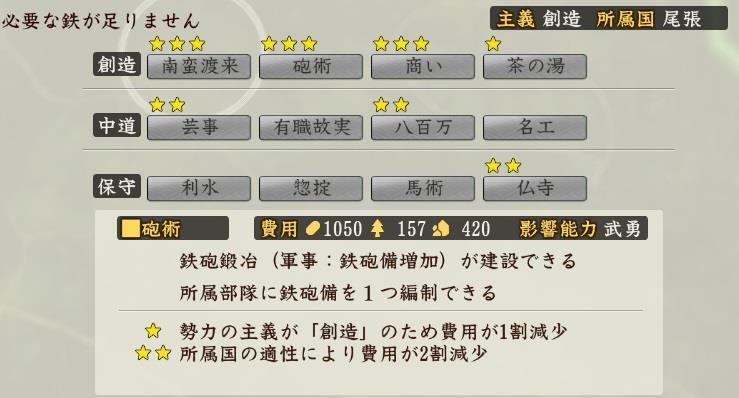 NATUGAME0034.jpg