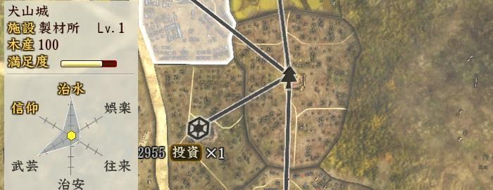 NATUGAME0048.jpg