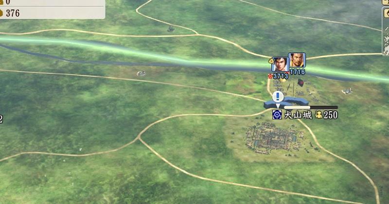 信長の野望創造戦国立志伝 犬山城包囲