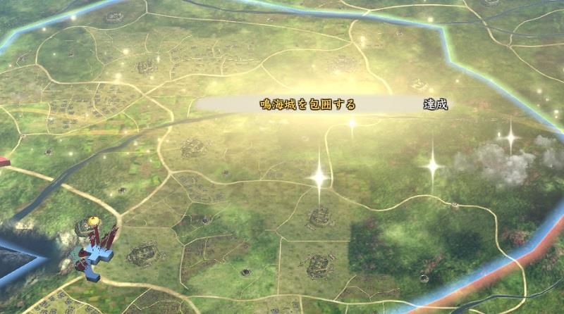 信長の野望創造戦国立志伝 鳴海城包囲完了