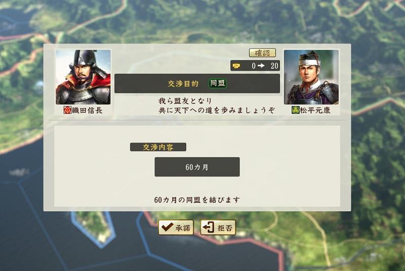 NATUGAME0068.jpg