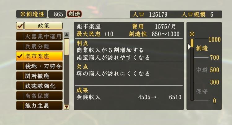 NATUGAME0098.jpg