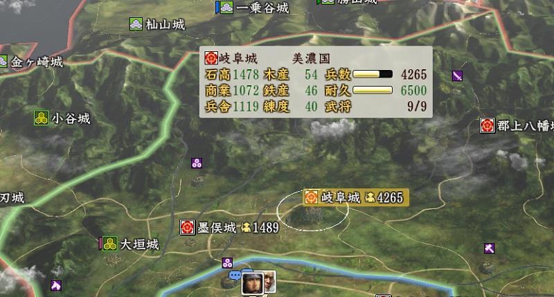 信長の野望創造戦国立志伝 岐阜城の回復をまつ