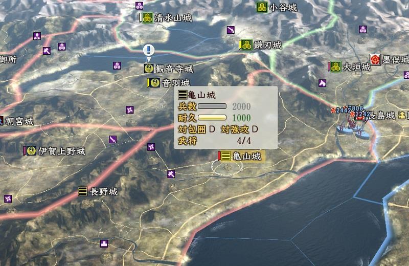 信長の野望創造戦国立志伝 亀山城