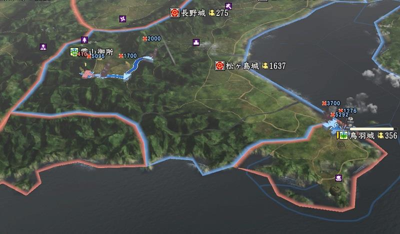 信長の野望創造戦国立志伝 北畠家を追い詰める