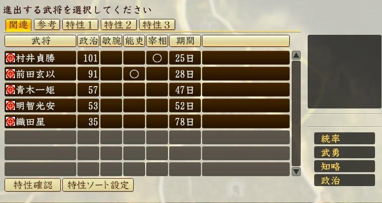 NATUGAME0126.jpg