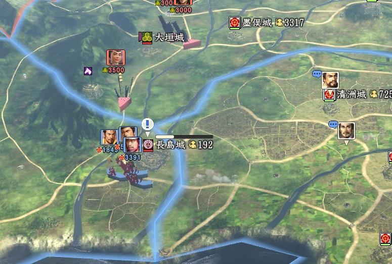 信長の野望創造戦国立志伝 長島城包囲成功