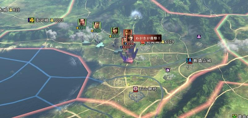 孤立する有岡城 信長の野望創造戦国立志伝