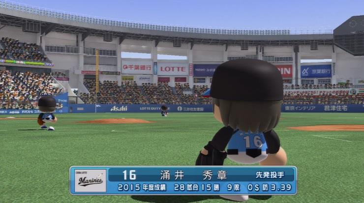 実況パワフルプロ野球2016ver1.03涌井 秀章パワプロ