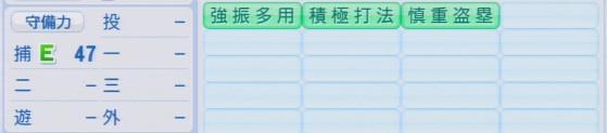 パワプロ2016 梅野隆太郎 1.03&1.04