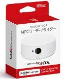 ニンテンドー3DS NFCリーダーライター